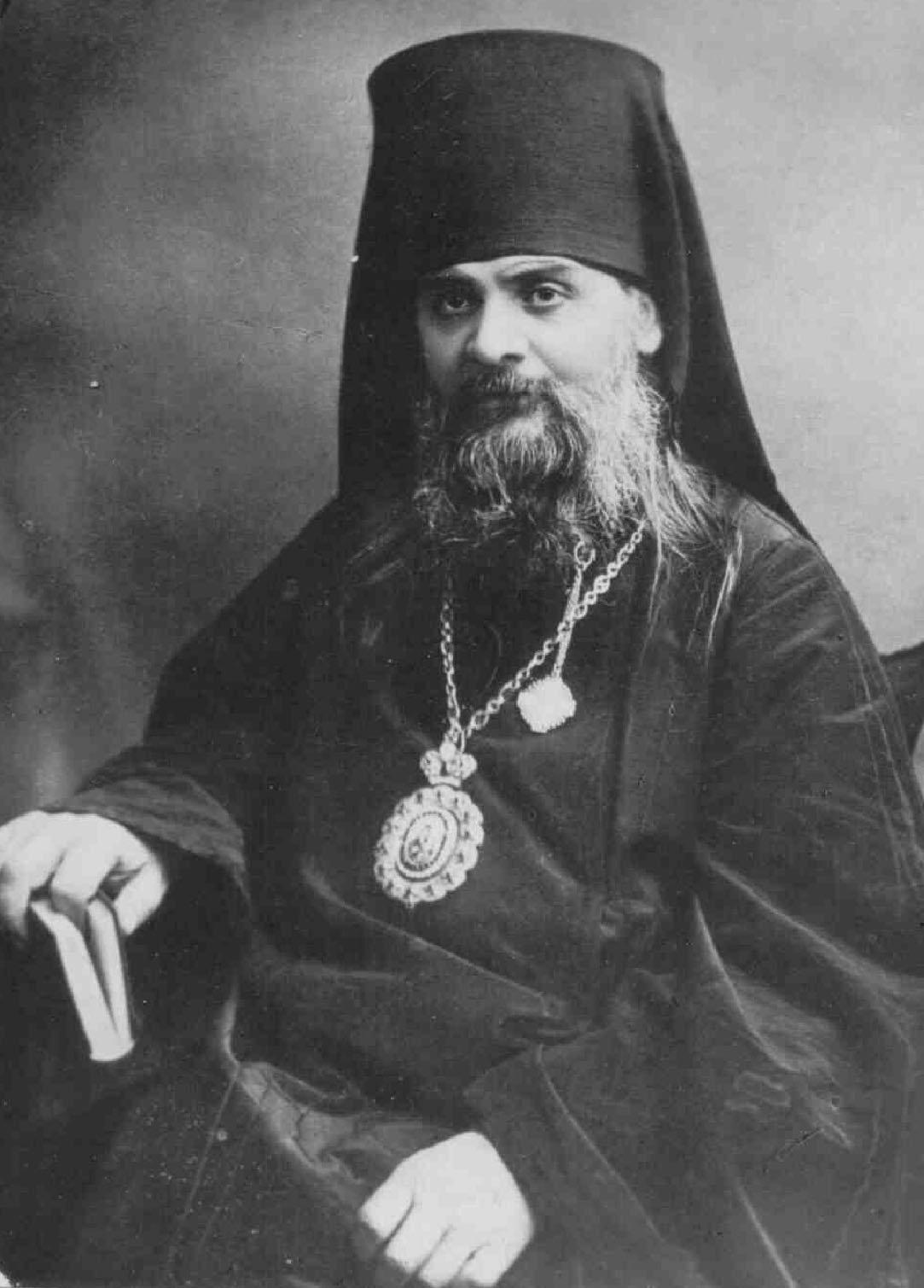 Imagini pentru епископ гермоген