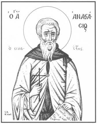 Преподобный Анастасий Синаит