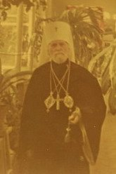 Митрополит Григорий (Чуков)