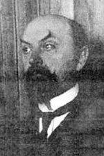 Академик  Б.А. Тураев