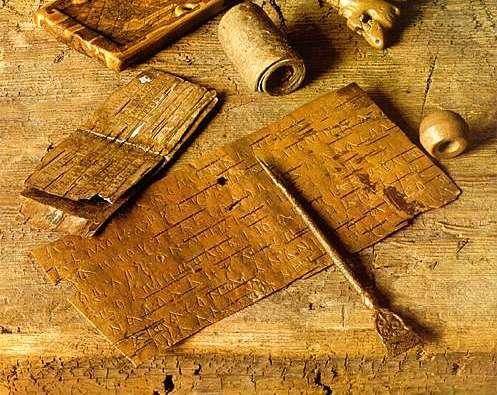 Письмо из бересты найдено в Вологде