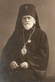 http://www.bogoslov.ru/data/2010/08/20/1234793745/Arkhiepiskop_Pskovskii_i_Porkhovskii_Grigorii_Chukov.jpg