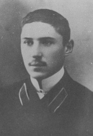 И.А. Гарднер 16 лет