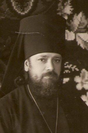 Епископ Ямбургский Алексий (Симанский)