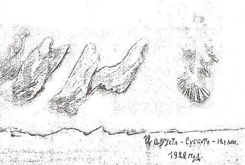 Рисунок прот.Николая Чукова на основании бывшего ему видения в ночь расстрела митр.Вениамина и иже с ним убиенных