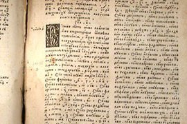 Slavonic Bible web resource's announcement