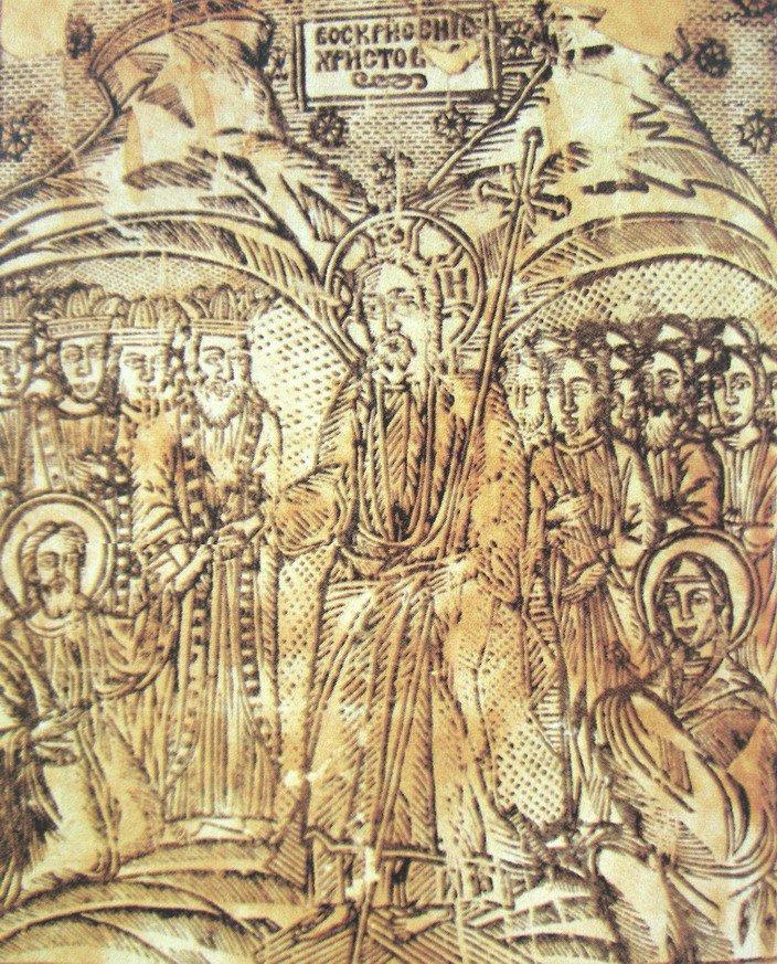 Илл. 8 Воскресение Христа. Конец XVII в. Закарпатье, Украина. Гравюра на дереве. Фрагмент