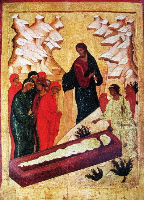 Илл. 6. Жены-мироносицы у гроба Господня. Около 1475 г. Новгородская школа