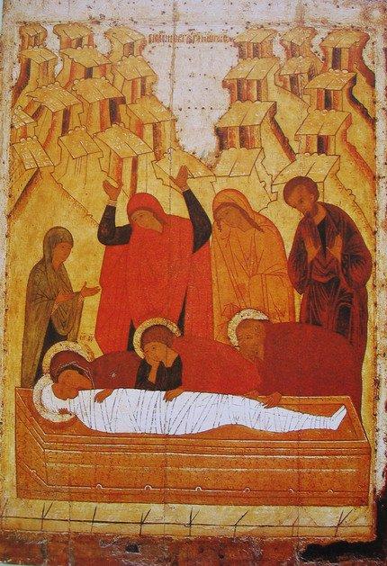Илл. 5. Положение во гроб. Конец XV в. Нижегородские письма (?)
