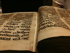 dissertations syriac There is extant in syriac his commentary on genesis the scriptural canon of dissertations by recent graduates new testament/early christianity alexander.