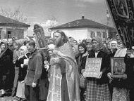 Православное духовенство и советское общество в 1950-е – 1960-е годы