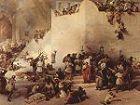 Последние цари Израиля