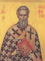 Слово святителя Феолипта Филадельфийского (MD 16) (О крестной Жертве Иисуса Христа)