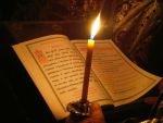 Архаические элементы богослужения седмичных дней Великого поста