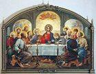 Учение о Церкви: лингвокультурологический аспект