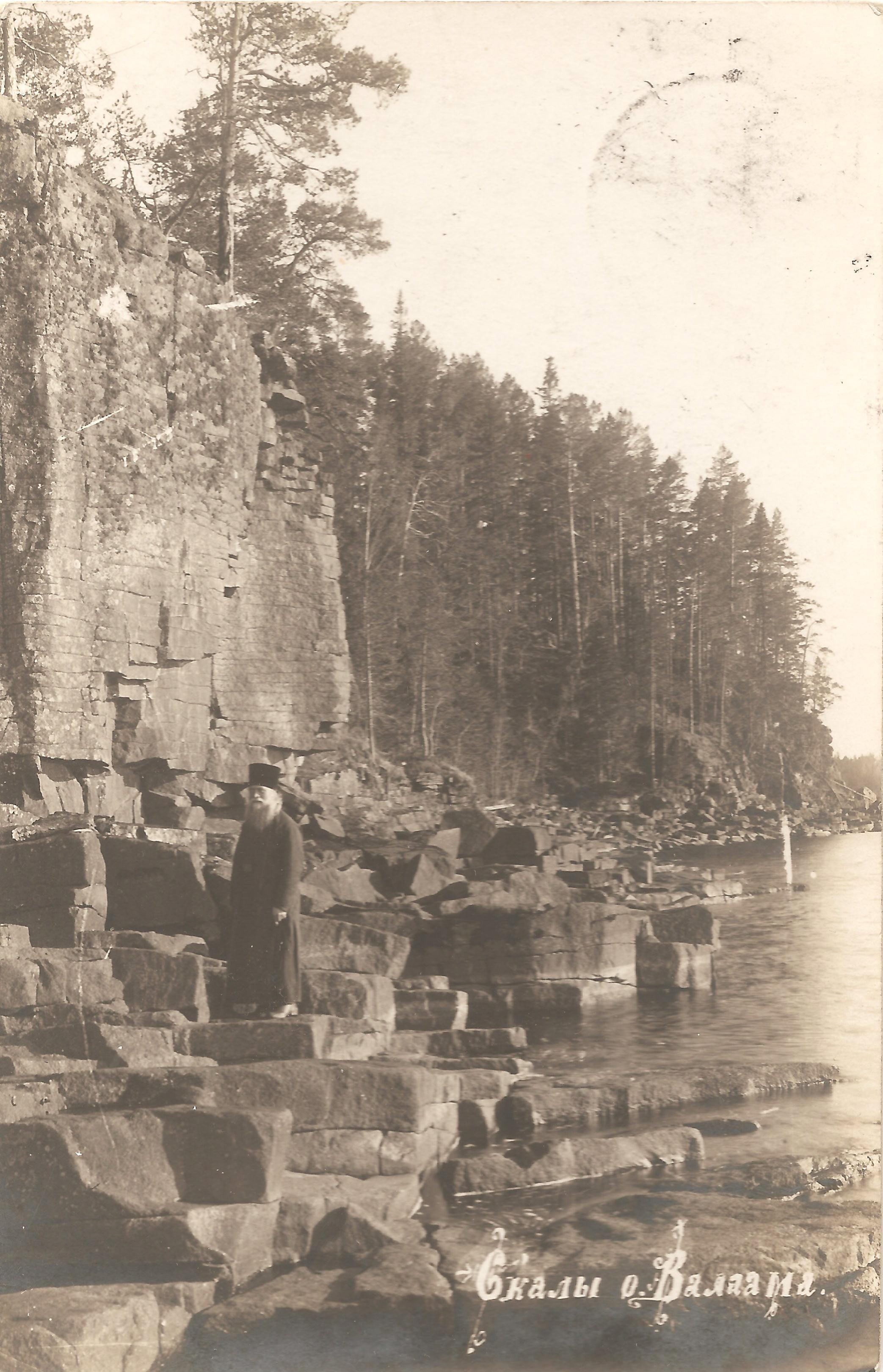Скалы Валаама. Открытка 1912 г.