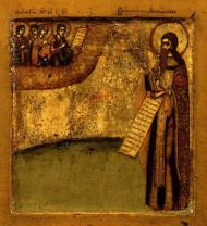 О чудесах пустозерских узников. Часть 2.2