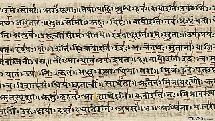 sanskrit essays on india in sanskrit language Older than hebrew and latin, sanskrit was the traditional or classical language of india #2: indian origin it became the language of all educated people in india and in the countries that were influenced by india.
