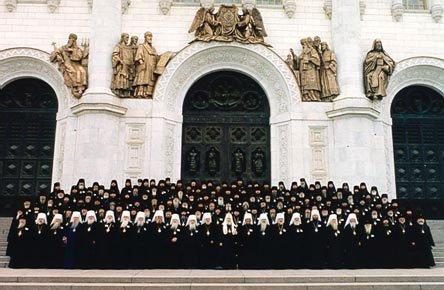 Архиерейский Собор Русской Православной Церкви 2000 года – важнейший этап  истории Российского Православия : Богослов.RU