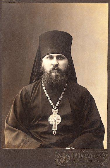 Архим. Вениамин (Тверь, 1914)