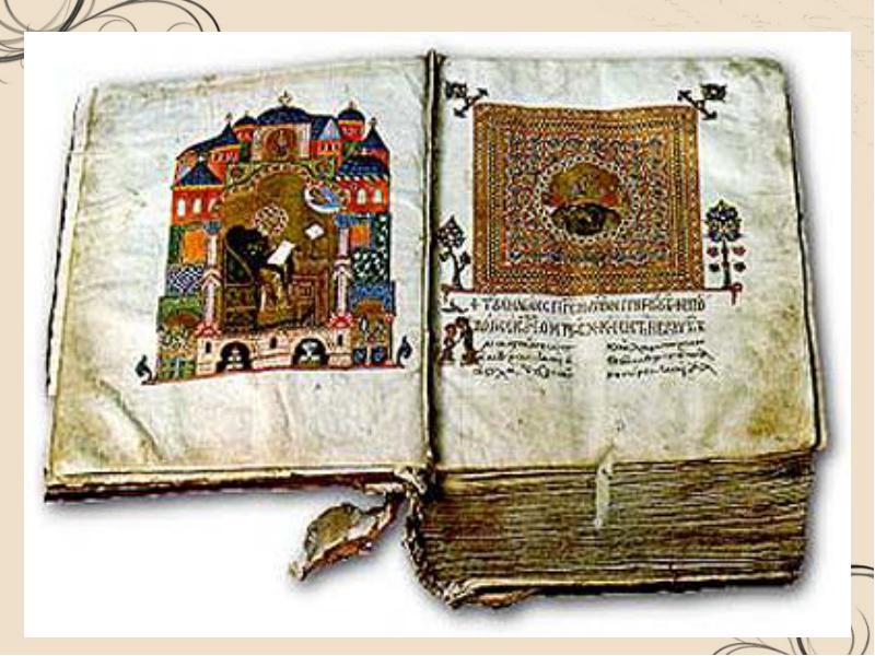 Украина и древний египет кормили весь обитаемый мир, - гениальое открытие украинских ученых