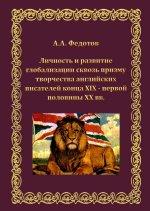 мацих классические библейские комментарии книга бытия