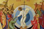 Пасхальное послание Святейшего Патриарха Кирилла архипастырям, пастырям, диаконам, монашествующим и всем верным чадам Русской Православной Церкви