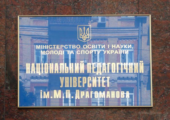 Украина Первая успешная защита докторской диссертации по  Украина Первая успешная защита докторской диссертации по богословию
