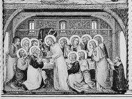 Авторитетность источников христианской этики