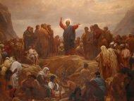 Краткое наставление, как искать Бога и лица Его