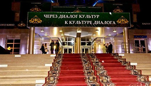 кинофестиваль в татарстане порно-тг1