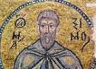 О созерцательных умозрениях преподобного Максима Исповедника в Трудности 41. Часть 2