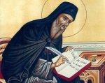 «Слово душеполезное» преподобного Никодима Святогорца: текстологическо-богословский анализ