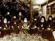 Участие архиереев Русской Православной Церкви Заграницей в работе Всеправославного Конгресса 1923 г.