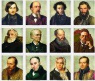 «Поэт в России…»: о некоторых аспектах влияния художественной литературы на российскую историю