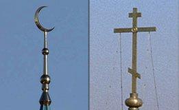 Ислам и христианство Силантьев