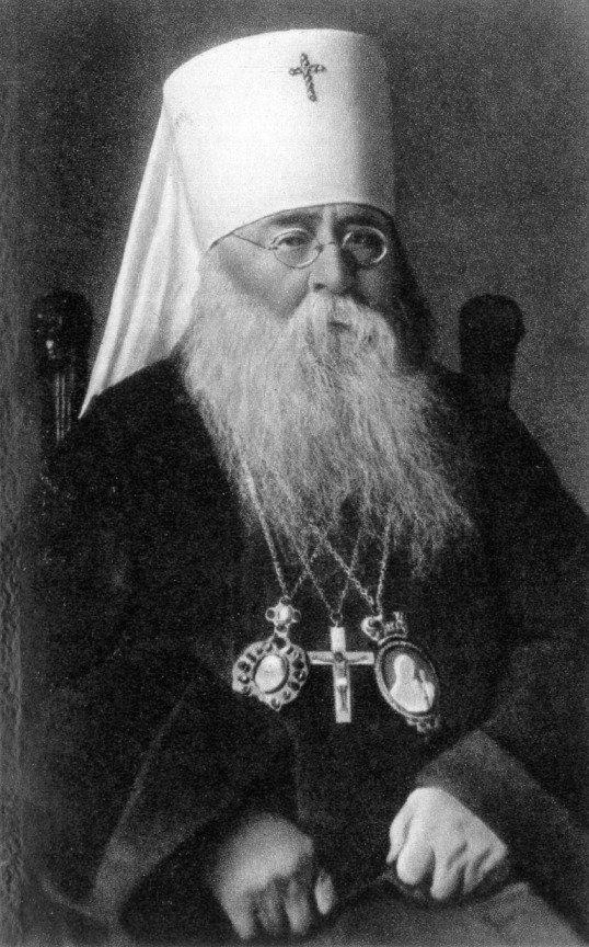 Блаженнейший митрополит Московский и Коломенский Сергий (1930-е годы).