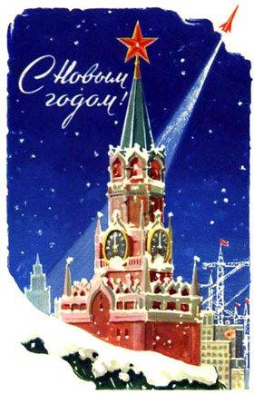 Старые (советские) новогодние открытки Категория.  Привет, Гость!