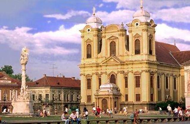 Румынская Греко-Католическая Церковь