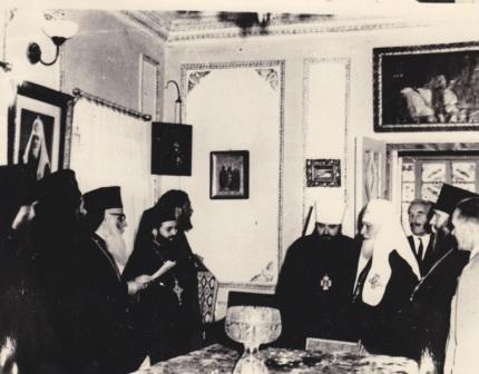 Встреча с делегацией Поместной Православной Церкви. 1966. Одесса.