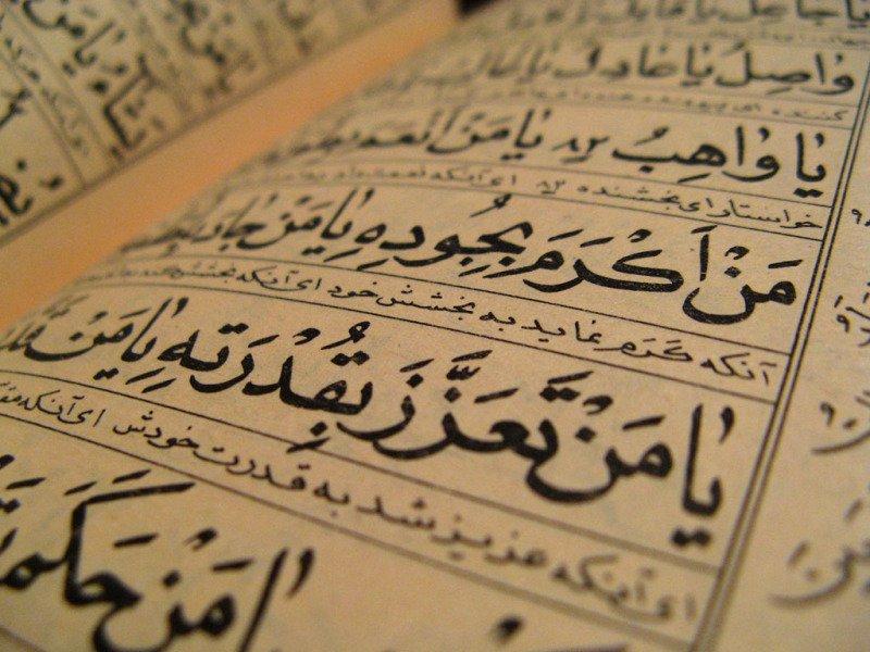 исламские картинки: