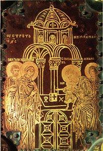 Васильевские врата. Фрагмент.1336 г. Троицкий собор г. Александрова.