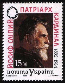 Патриарх УГКЦ Иосиф Слипый